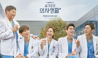 Hospital Playlist Episode 12 Raih Rating Tinggi, Season 2 Hadir 2021