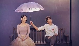 Drama Korea Terbaru Angel's Last Mission Pengganti Drama Korea Revolutionary Love di Trans TV