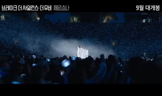 BTS Rilis Trailer Film Break The Silence: The Movie di YouTube, Ini Sinopsisnya