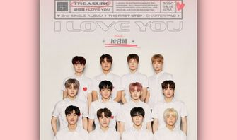 Rilis Lagu 'I Love You', TREASURE Come Back Hari Ini