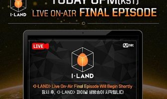 Link Live Streaming I-LAND Episode Final 18 September 2020, Ada BTS dan TXT