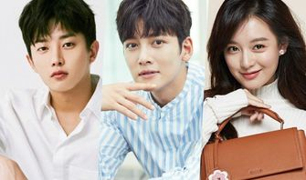 Usai Wamil, Kim Min Seok akan Beradu Akting dengan Ji Chang Wook di Drakor City Couple's Way of Love