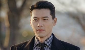 Hyun Bin Raih Penghargaan di The 2020 Korean Popular Culture and Arts Awards