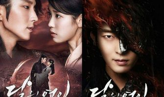 Drama Update : Ditanya Soal Season 2 'Moon Lovers : Scarlet Heart Ryeo', Ini Tanggapan Lee Jun Ki