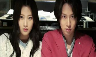 Drama Web Kim Heechul And Moon Ga Young dari Super Junior Rilis 14 Maret