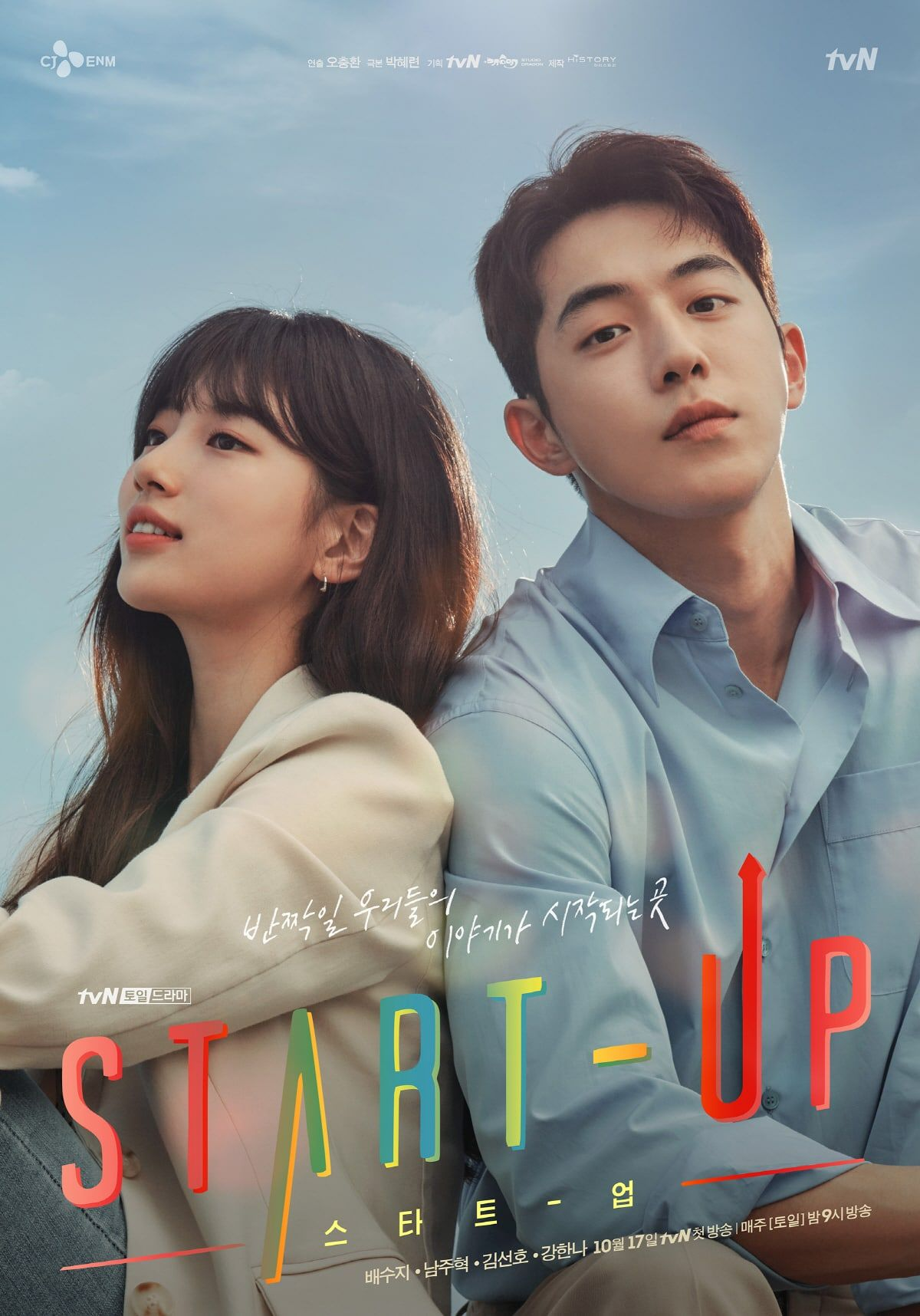 Kisah Cerita Drama Start Up Bae Suzy