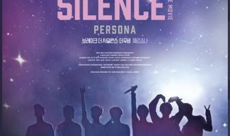LINK BREAK THE SILENCE : THE MOVIE BTS, Tonton Gratis Lengkap!